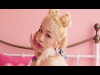 ON N ON (온앤온) (Teaser)