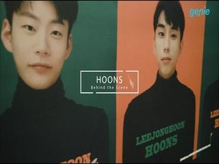 훈스 (HOONS) - [2018년 훈년회] 비하인드 영상