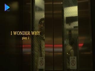 I wonder Why (Teaser)