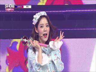 [쇼챔피언 303회] 'G-reyish (그레이시) - 캔디' (방송 Clip)