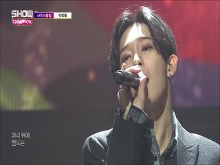 [쇼챔피언 303회] '사우스클럽 (South Club) - 빗방울' (방송 Clip)