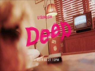 DEEP (Teaser)