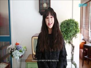 유성은 - [TRAVEL] 발매 인사 영상