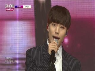 [쇼챔피언 304회] '임팩트 - Only U' (방송 Clip)