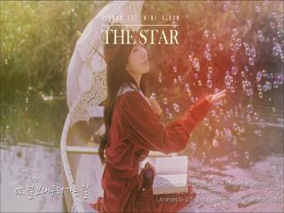 JISOOK 1st Mini Album 'THE STAR' (Highlight Medley)