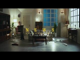 News (Short Ver.) (Teaser)