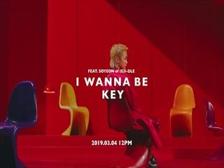 I Wanna Be (Feat. 소연 of (여자)아이들) (MV Teaser)