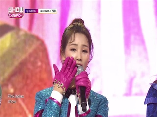 [쇼챔피언 305회] '핑크레이디 (The Pink Lady) - GOD GIRL (갓걸)' (방송 Clip)