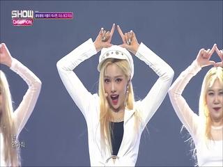 [쇼챔피언 305회] '미소 (MiSO) - ON N ON (온앤온)' (방송 Clip)
