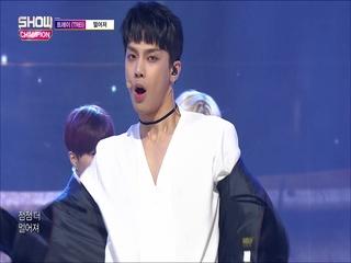 [쇼챔피언 305회] '트레이 (TREI) - 멀어져' (방송 Clip)