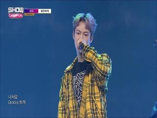 [쇼챔피언 305회] 'SF9 - 화끈하게' (방송 Clip)