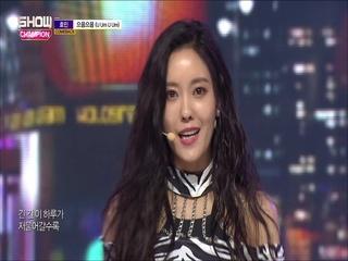 [쇼챔피언 305회] '효민 - 으음으음 (U Um U Um)' (방송 Clip)