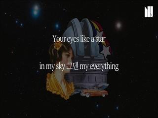 별을 봤을때 (Stars In Your Eyes) (Feat. HAKI) (ENG Ver.)
