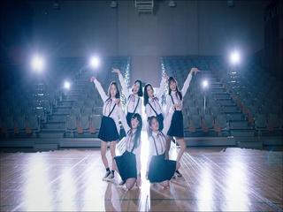 너의 소녀가 되어줄게 (Always Be Your Girl) (Dance Ver.)