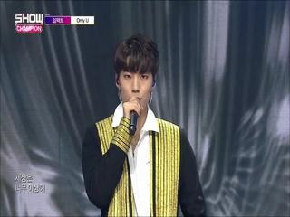 [쇼챔피언 306회] '임팩트 - Only U' (방송 Clip)