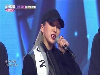 [쇼챔피언 306회] '자이언트핑크 - Mirror Mirror' (방송 Clip)