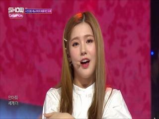 [쇼챔피언 306회] '(여자)아이들 - Senorita' (방송 Clip)