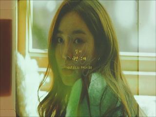 나만 그래 (Bright day) (MV Teaser)