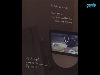 에픽하이 - [sleepless in __________] 'Lullaby For A Cat' LYRIC TEASER 7