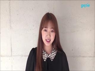 김윤희 - [비가 내려] 발매 인사 영상