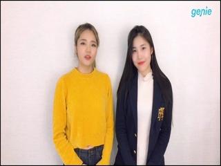 열두달 (12DAL) - [무슨 봄이야] 발매 인사 영상