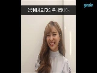 노틸러스 - [Sad Whiteday] '루나 (LUNA)' 응원 영상