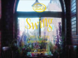 Swing (Teaser 1)