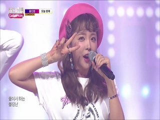 [쇼챔피언 307회] '홍진영 - 오늘 밤에' (방송 Clip)