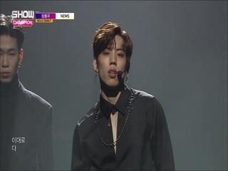 [쇼챔피언 307회] '장동우 - News' (방송 Clip)