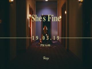 SHE'S FINE (M/V Teaser)