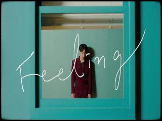 Feeling (Feat. PENOMECO) (Teaser)