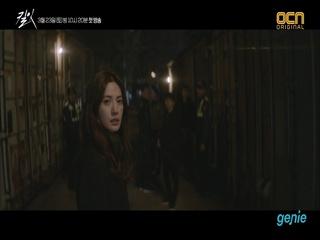 [OCN 드라마 '킬잇'] 메이킹 영상 : 캐릭터를 혁명하다
