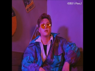 Reset Shot (Feat. 서예안)