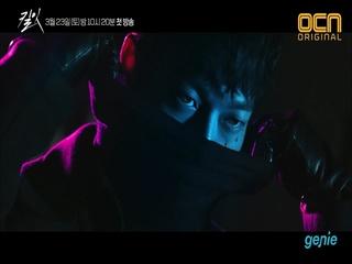 [OCN 드라마 '킬잇'] TEASER 01