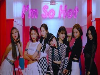 MOMOLAND 'I'm So Hot' (M/V Teaser 2)