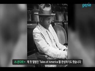 J.S. Ondara - [Tales Of America] Album EPK 영상