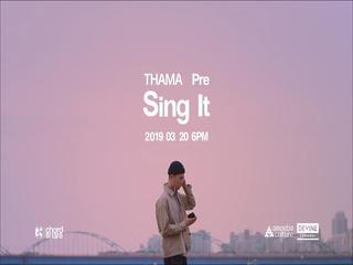 Sing It (Teaser)