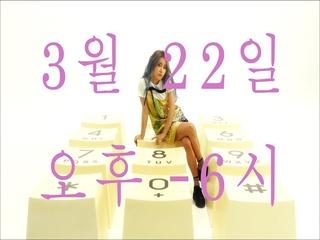 전화끊지마 (Feat. pH-1) (Teaser 2)