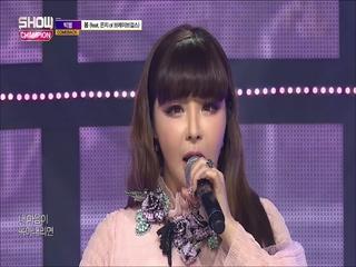 [쇼챔피언 308회] '박봄 - 봄 (Feat. 은지 of 브레이브걸스)' (방송 Clip)