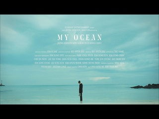 나의 바다 (My Ocean) (JEONG SEWOON) (Teaser)