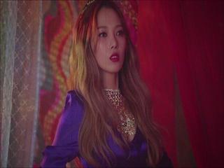밤밤 (Bomb Bomb) #Somin (Teaser)
