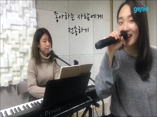 Sehwa (세화) - [작은 상자] '카톡 (Feat. 상희)' LIVE Clip
