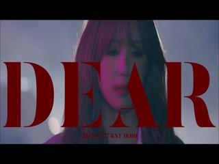 Dear (Teaser)