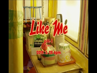 Like Me (Teaser)