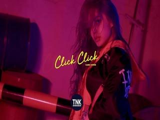 CLICK CLICK (Teaser)