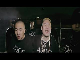 소름 (Feat. Mini.K & 르주스 & Glue & DONO & UNO BUCKX & ARKAY)