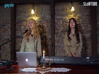 레인보우 노트 (Rainbow note) - [1호선] '1호선' LIVE 영상