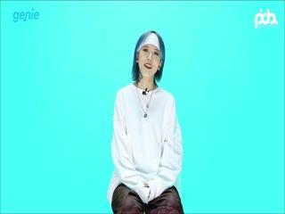 밤비 (Bambi) - [Blue Jam] 발매 인사 영상