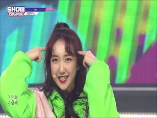 [쇼챔피언 310회] '핫플레이스 - TMI' (방송 Clip)
