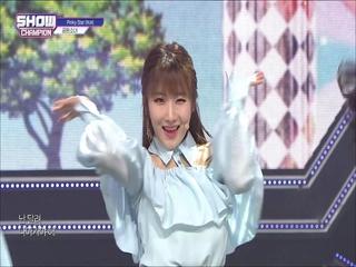 [쇼챔피언 310회] '공원소녀 (Girls in the Park) - Pinky Star (RUN)' (방송 Clip)